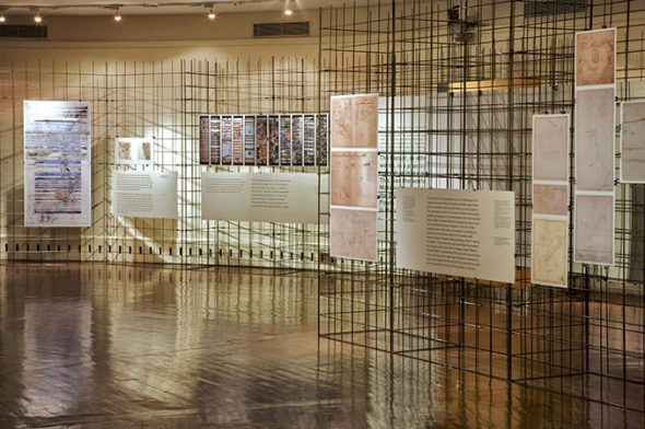 Soak, an exhibition designed by Trapeze